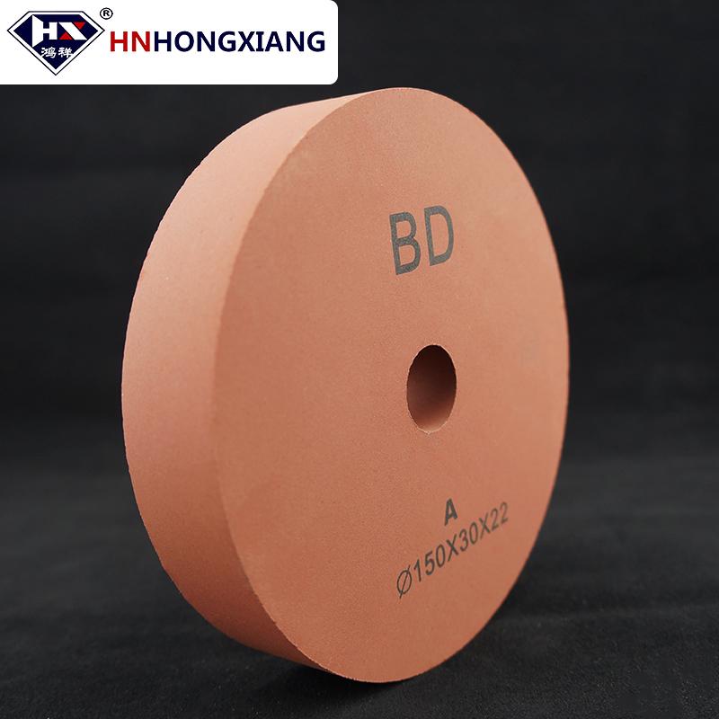 BD Polishing Wheel for Glass Fine Polisihing Usage